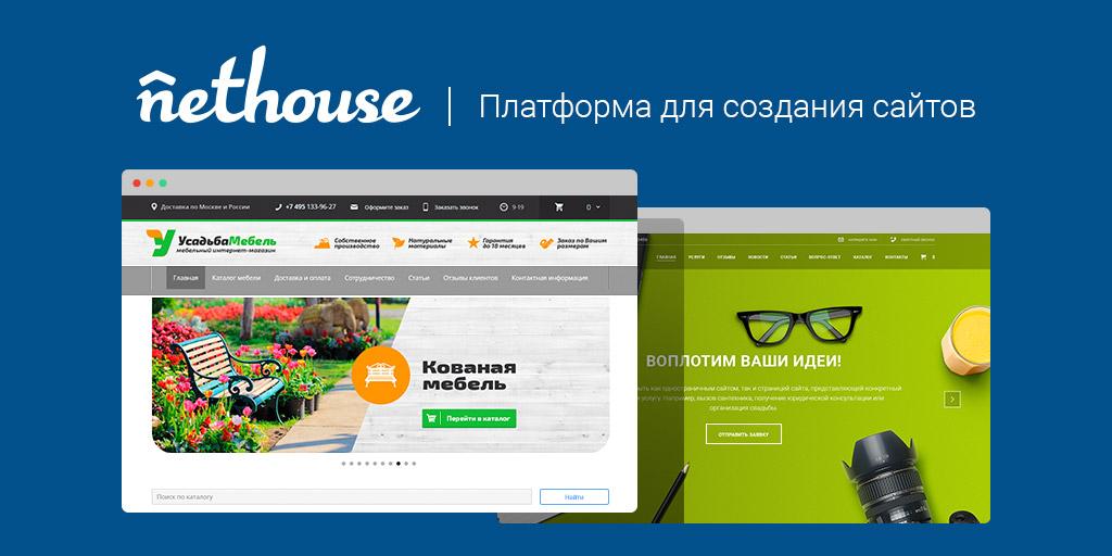 Форумы, связанные с созданием и продвижением сайтов в краснодаре бесплатно скачать кряк xrumer 5 форум