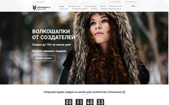 Сайт с доменом