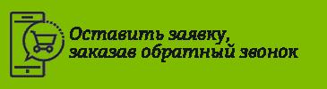 5020c5b0e9f81c4115f4eb47eba5829a7029da69.png (365×100)