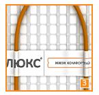 Теплый пол Теплолюкс Tropix МНН-640-4.0