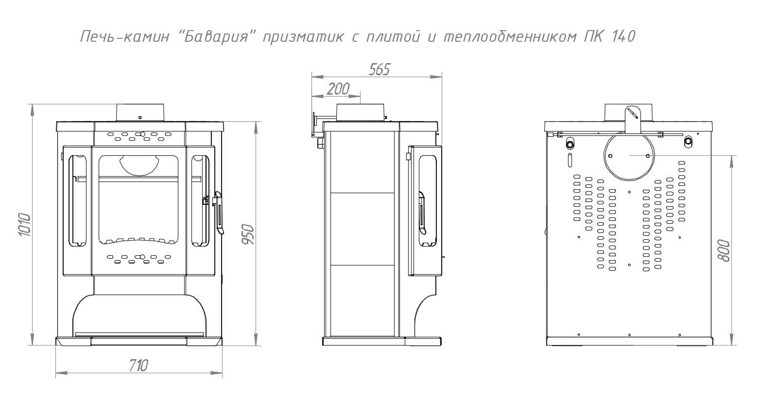 Печь бавария с плитой и теплообменником инструкция по эксплуатации средство для удаления накипи в теплообменниках пенза