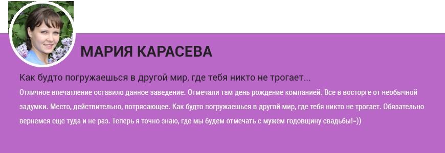 09bc3648f2e2f93972f065f639f59eb3dd05c4ff.png (870×300)