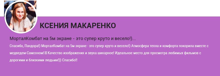 a9820570fff79467b3d100b2f8359d311ab208d5.png (870×300)