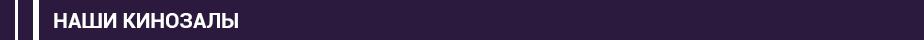 23ccdbf01d1b4ee6fece5203d8a52f7c995b9ac8.png (924×40)