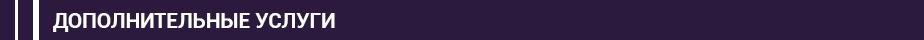 57125a0e5926fcaf7440fed515948e778d44d7ec.png (924×40)