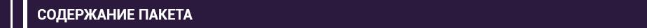 f68657dbdfddc144b67cbbf274f52f8df5f6c013.png (924×40)