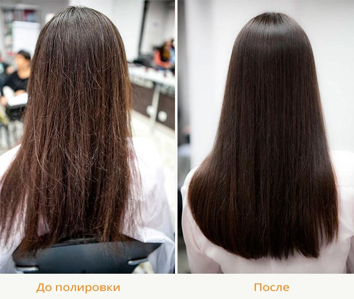 Фото волос до и после процедуры полировки
