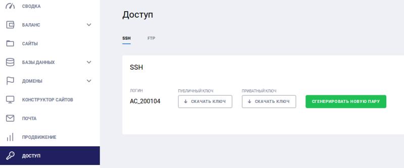 python libraries for ssh handling  Stack Overflow